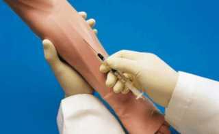 Введение антидотов внутривенно