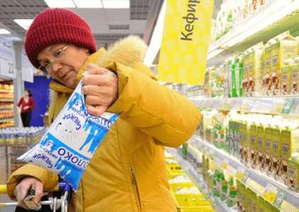 Покупка молочной продукции