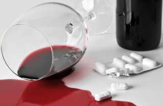 Совмещение с алкоголем