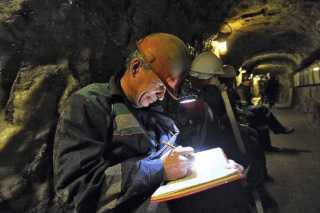 Угольные шахты