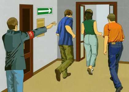 Вывести людей из помещения