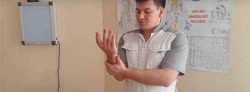 Немеют руки – причины онемения, что делать, лечение