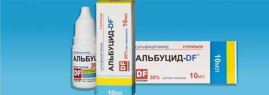 Альбуцид – глазные капли, инструкция, можно ли применять для детей