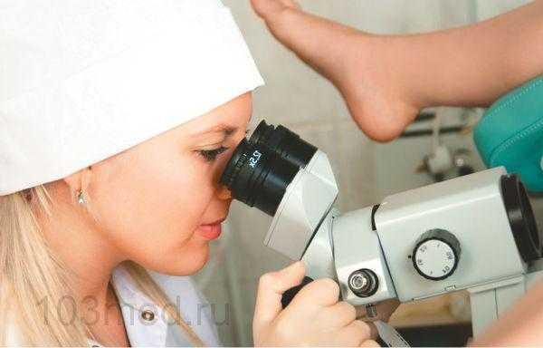Процесс диагностики