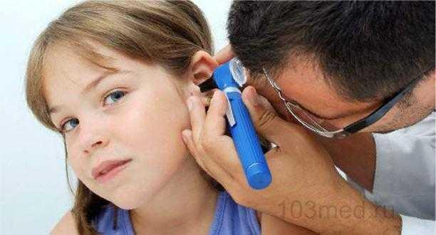 Процесс диагностики и лечения у ребенка