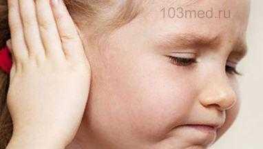 Отит среднего уха у ребенка