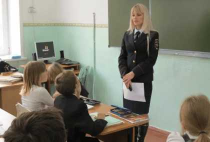 Беседы со школьниками
