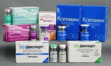 Препараты из ботулотоксина