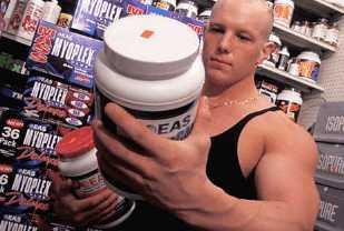 Покупной протеин