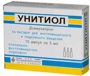 Унитиол