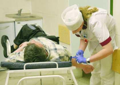 Лечение в больнице отравления