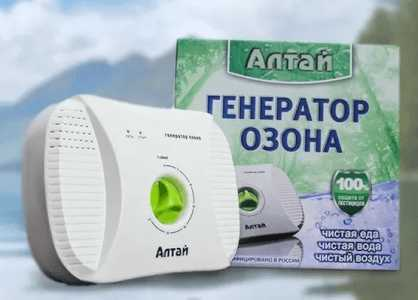 Выбор озонатора