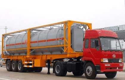 Транспортировка фосгена