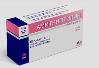Антидепрессант амитриптилин