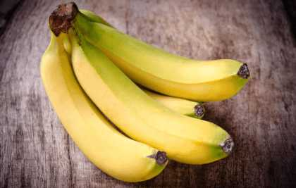 Спелые бананы