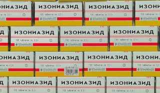 Таблетки изониазида