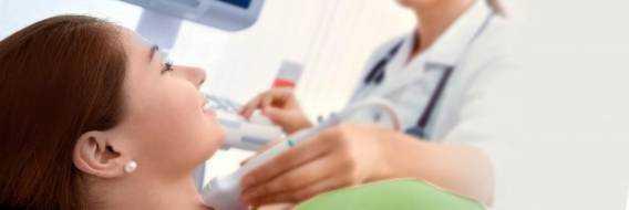 Эутиреоз щитовидной железы, симптомы, лечение, узловой зоб
