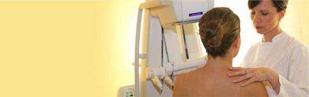 Фиброзно-кистозная мастопатия молочных желез – лечение, симптомы
