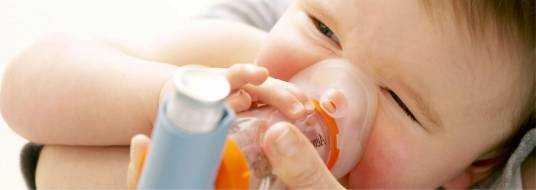 Бронхиальная астма у детей – лечение, симптомы и признаки приступа