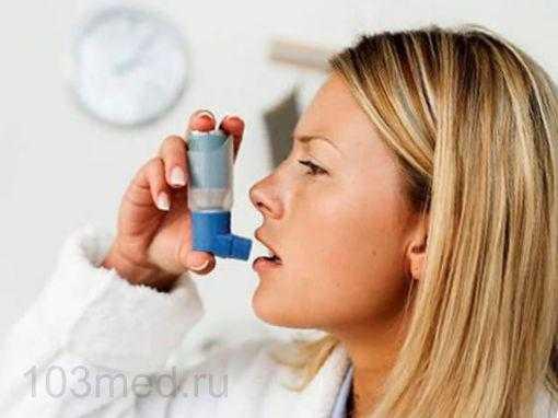 Лечение бронхиальной астмы с помощью ингалятора
