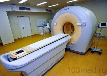 Закрытая МРТ